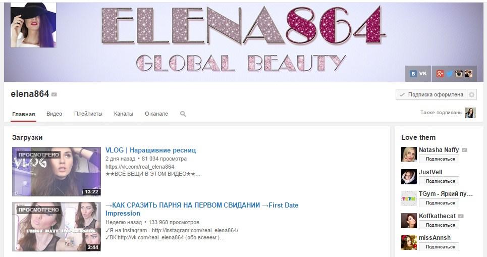 youtube-канал Elena864