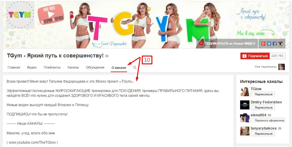 Youtube - TGym (4)